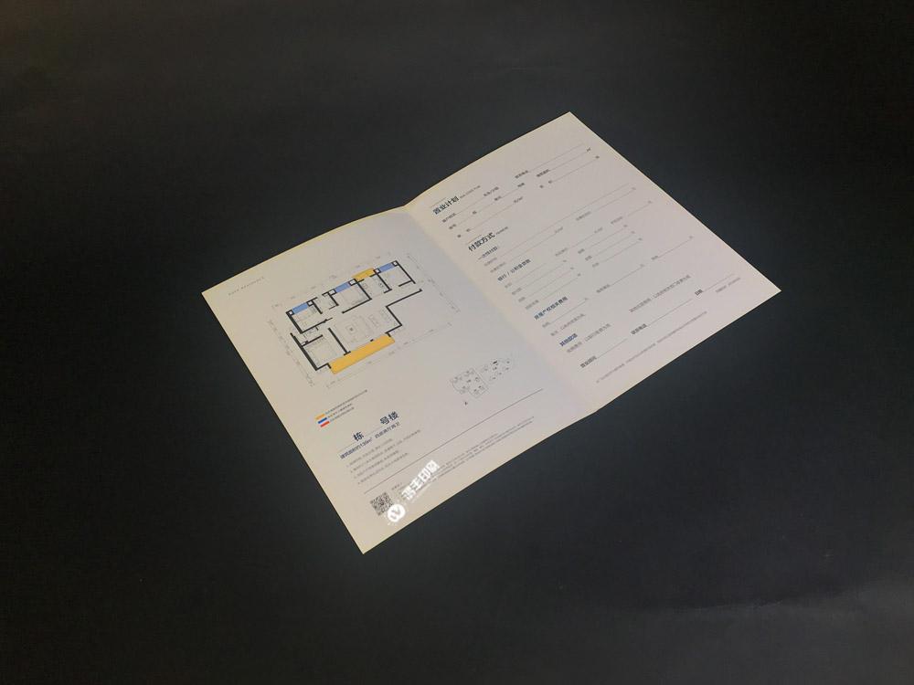 保利地產—戶型圖02.jpg