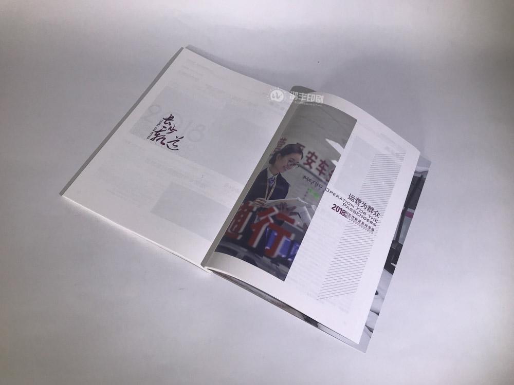 軌道交通畫冊04.jpg