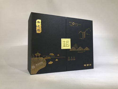 御之道—大米精装盒