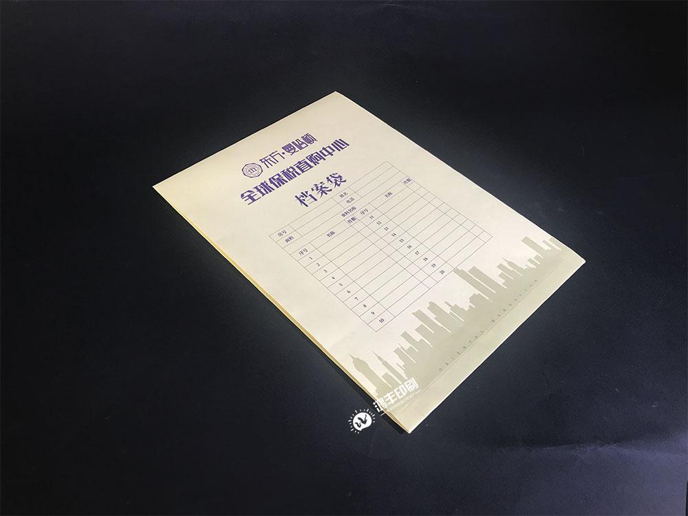 東方曼哈頓—檔案袋01.jpg