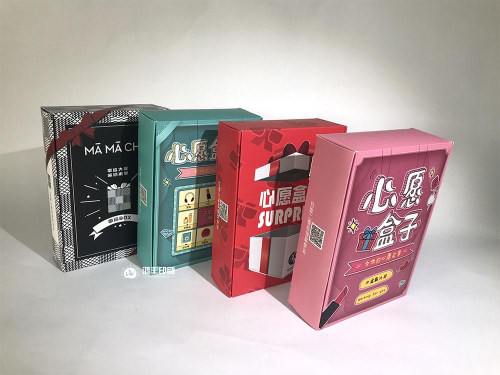 心愿卡紙包裝盒01.jpg
