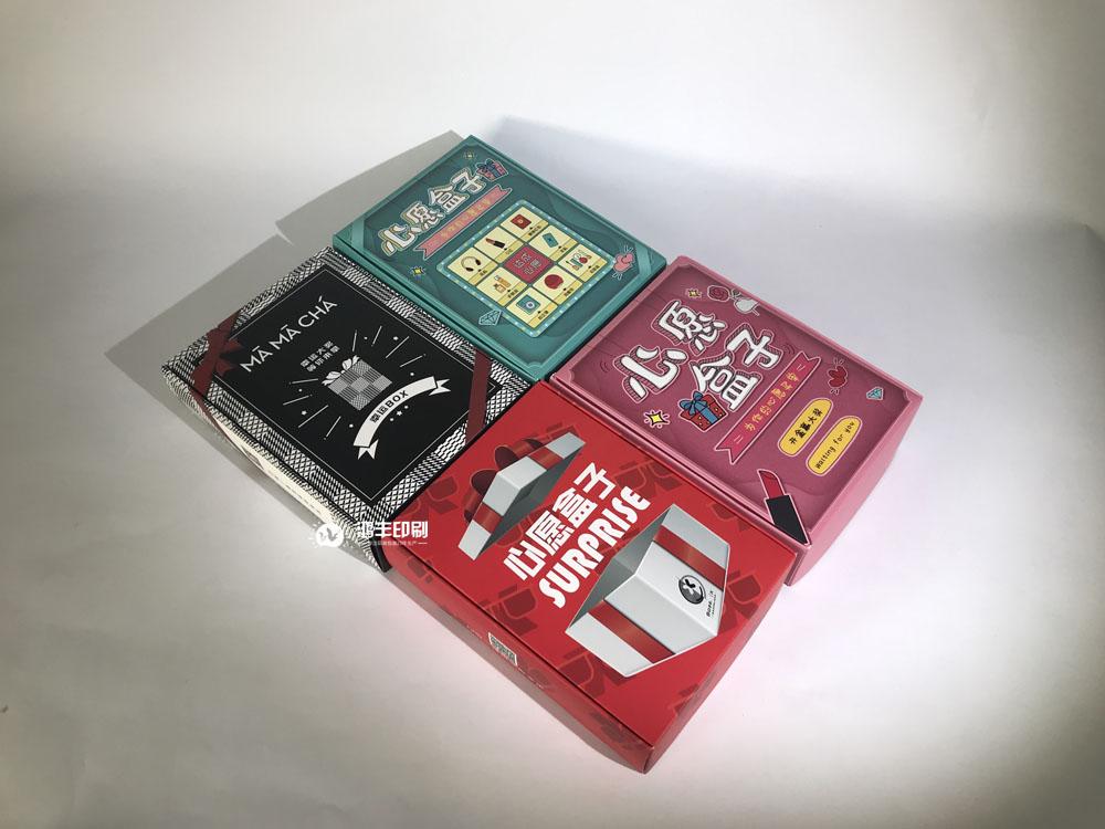 心愿卡紙包裝盒02.jpg