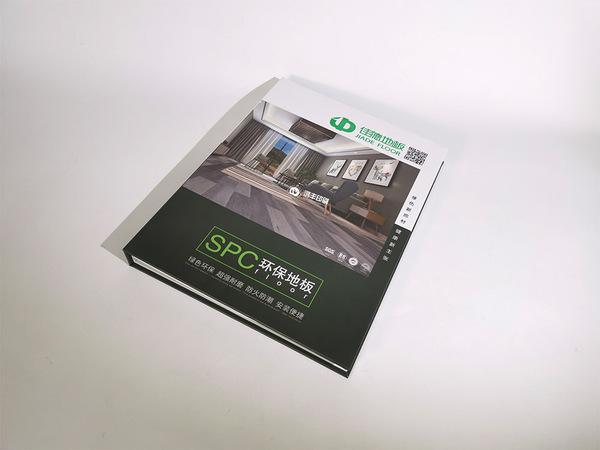 長沙包裝印刷廠