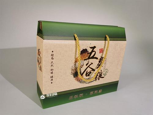 五谷杂粮瓦楞手提盒