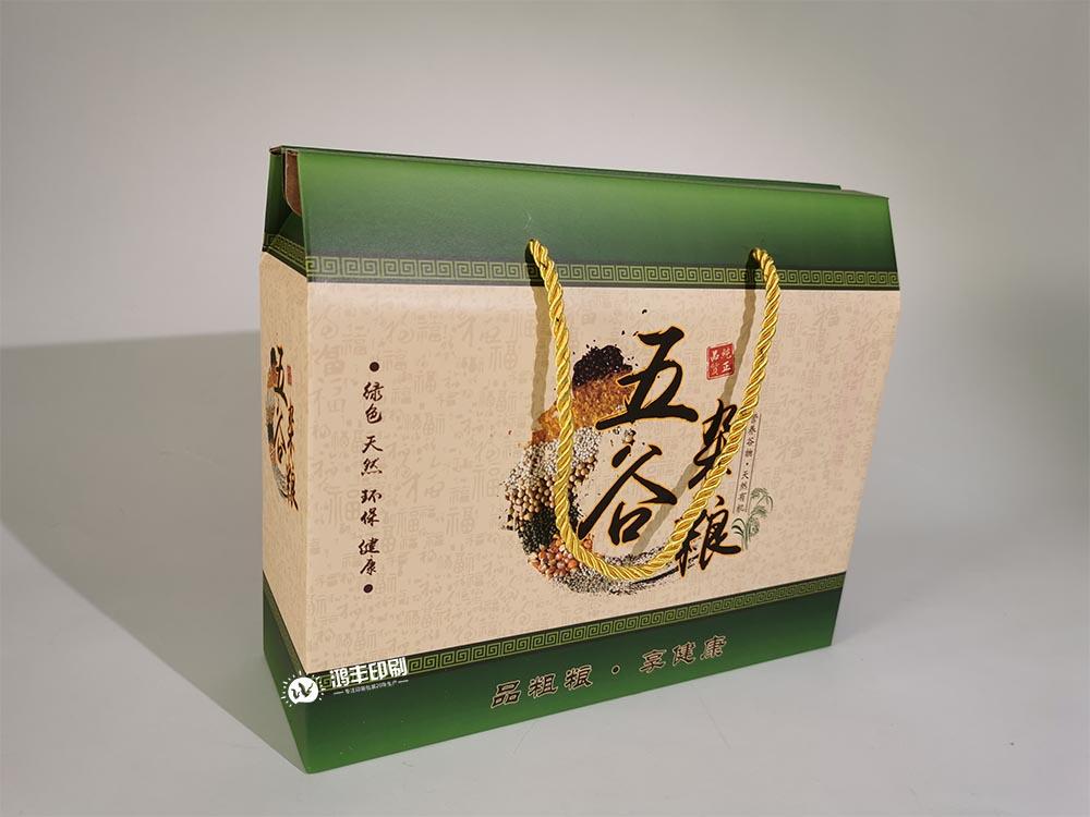 五谷杂粮瓦楞手提盒01.jpg