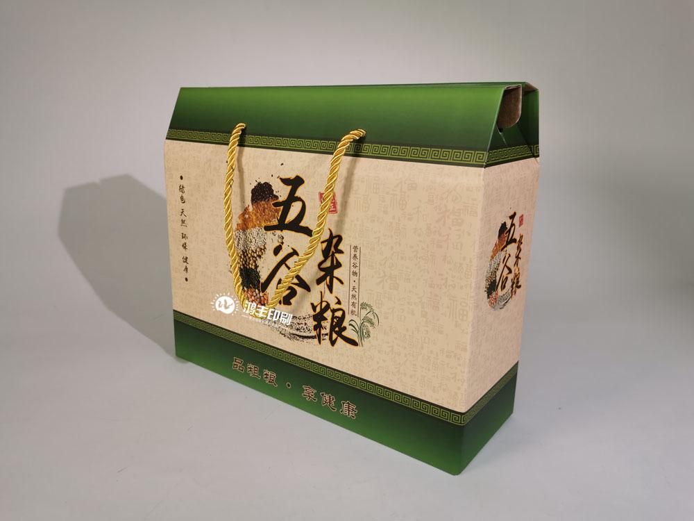 五谷杂粮瓦楞手提盒02.jpg