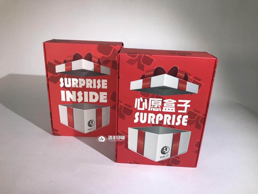 心愿卡紙包裝盒04.jpg