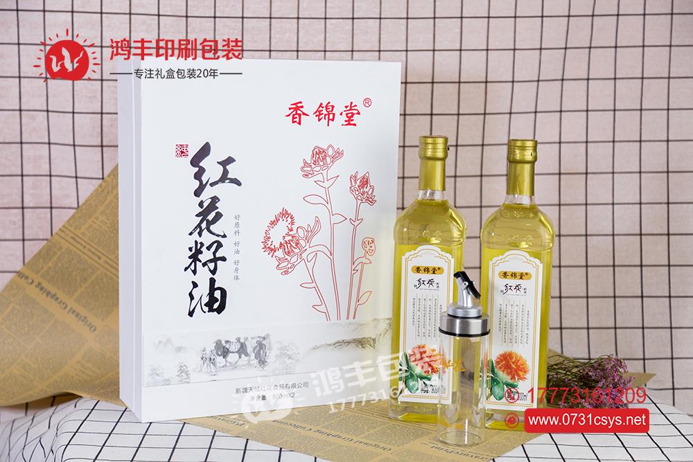 香錦堂紅花籽油盒01.jpg