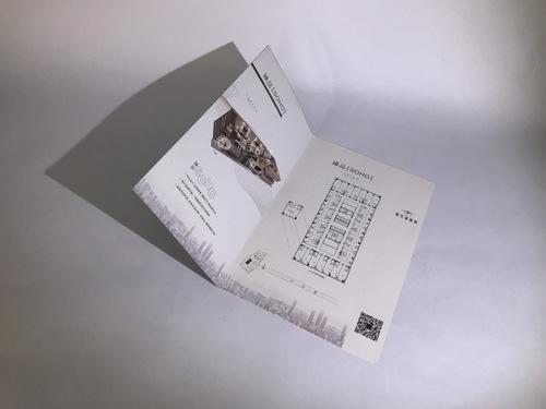 阳光城户型折页