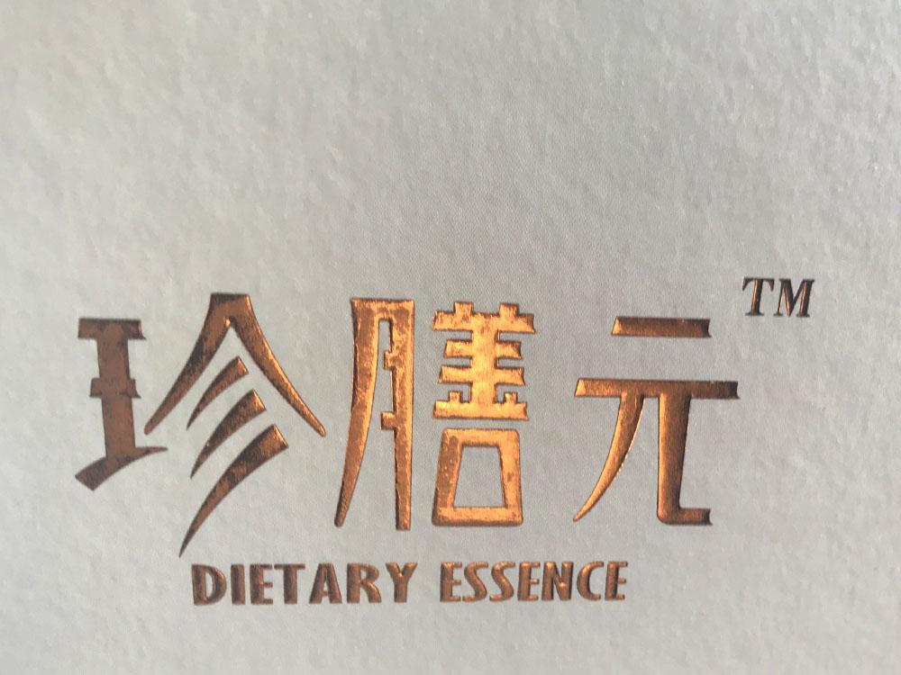好韵味山茶油盒 茶油精装礼盒05.jpg