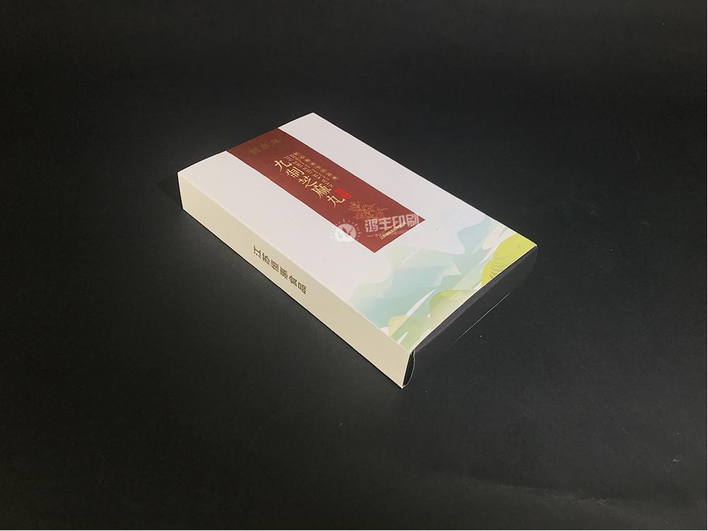 九制芝麻丸-卡盒02.jpg