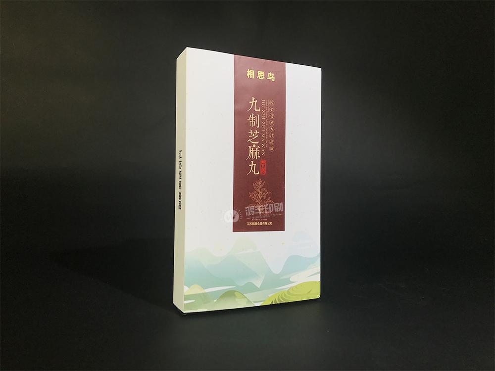 九制芝麻丸-卡盒01.jpg
