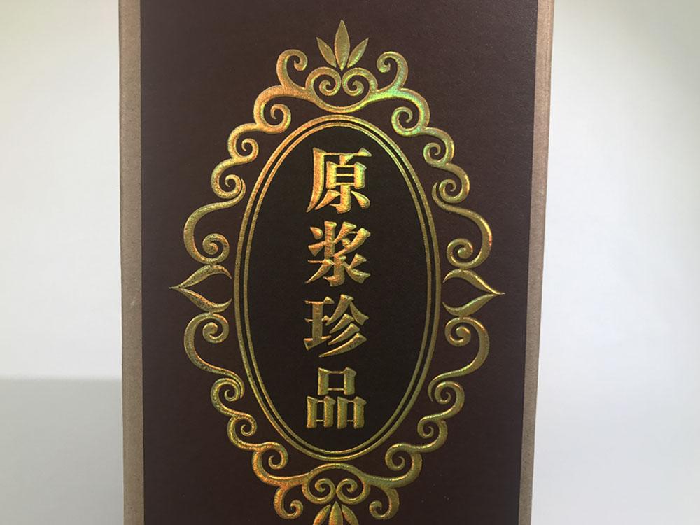 贵州茅台酒盒 牛皮纸酒盒05.jpg
