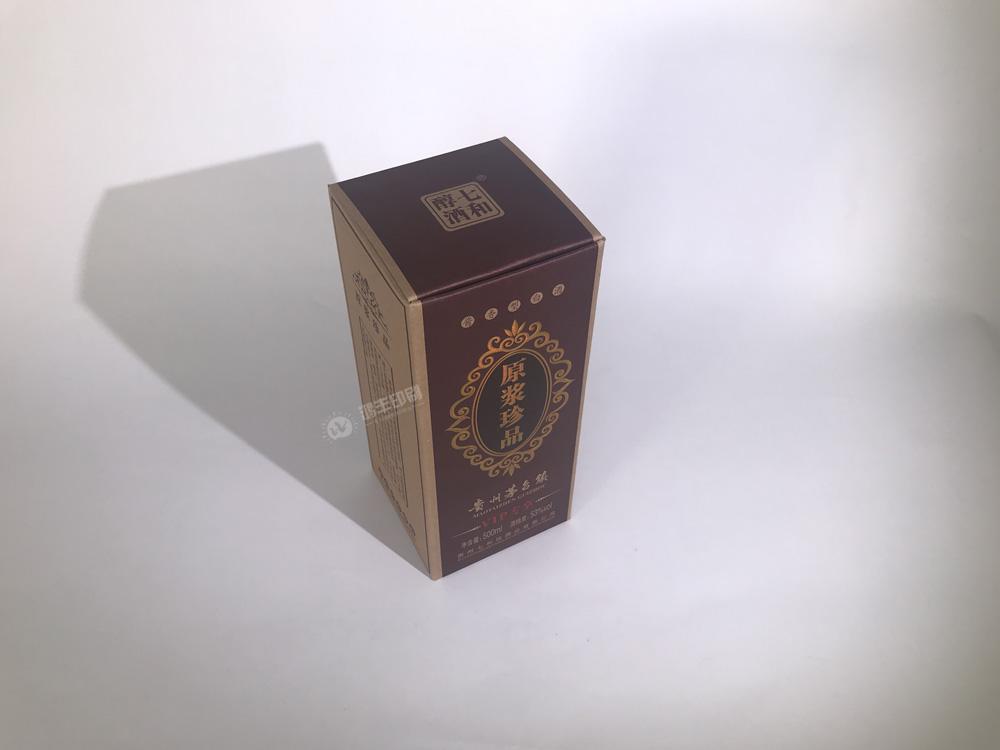 贵州茅台酒盒 牛皮纸酒盒03.jpg