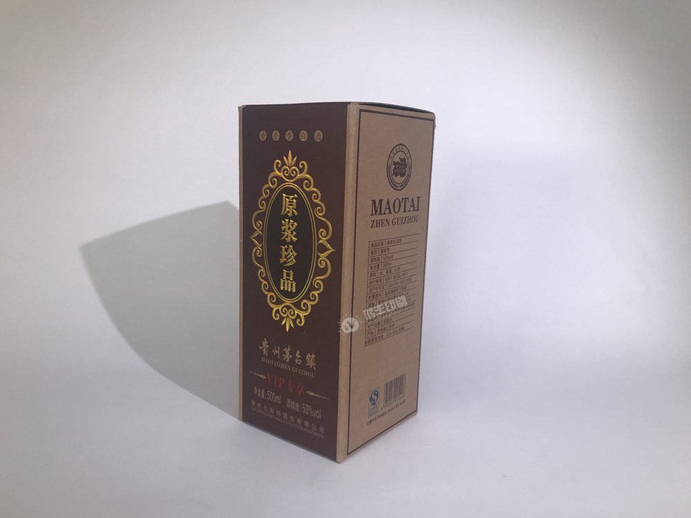 贵州茅台酒盒 牛皮纸酒盒02.jpg