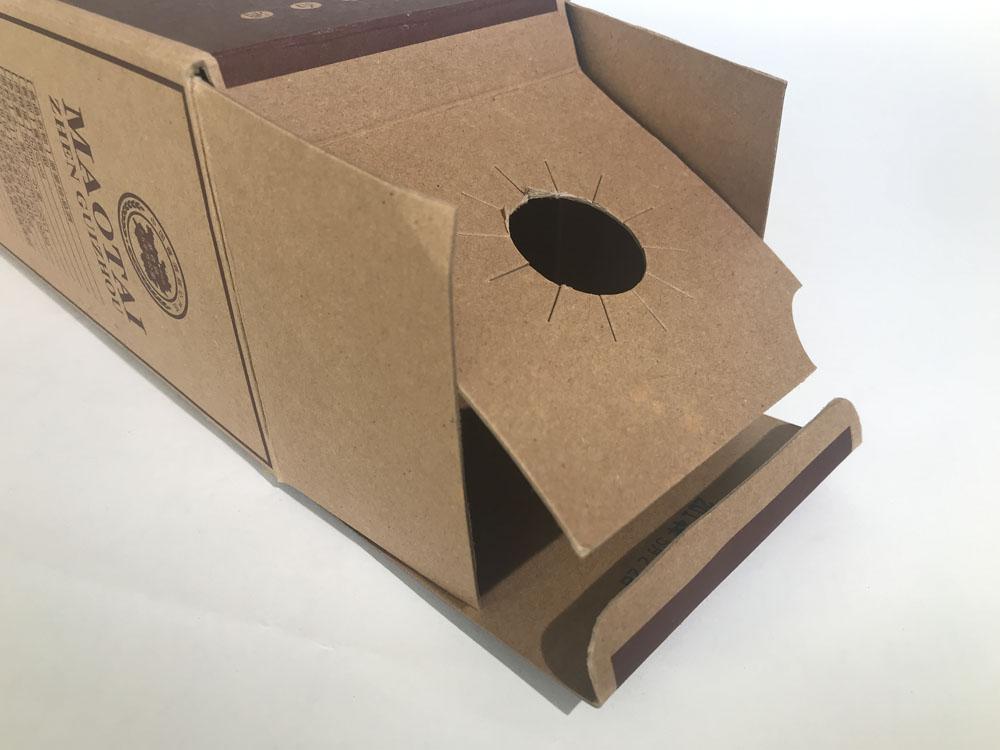 贵州茅台酒盒 牛皮纸酒盒04.jpg
