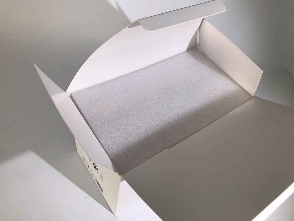 小醺帝酒盒 白卡手提礼盒05.jpg