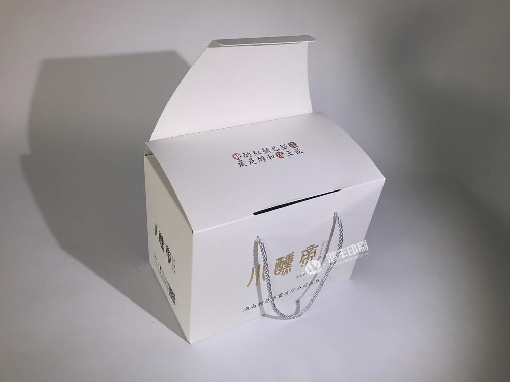 小醺帝酒盒 白卡手提礼盒03.jpg