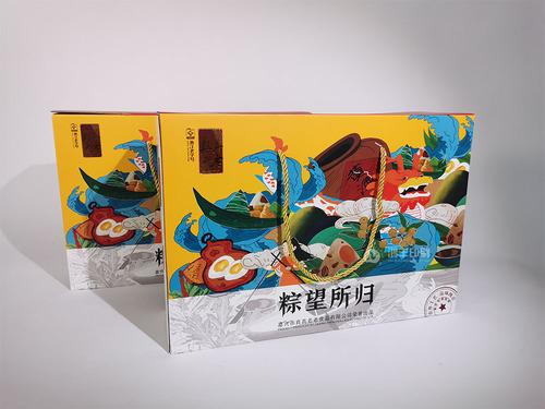 粽子包装礼盒 端午粽子包装盒