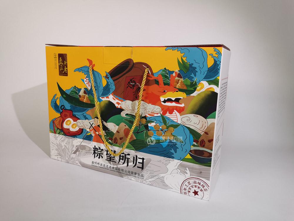 粽子包装礼盒 端午粽子包装盒02.jpg