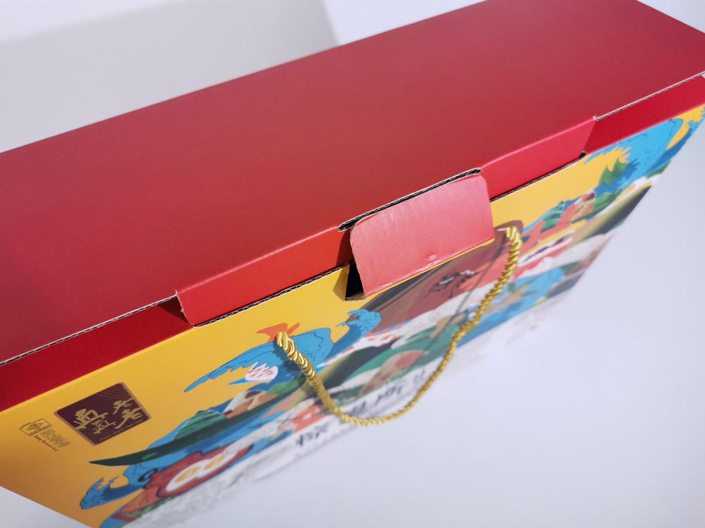 粽子包装礼盒 端午粽子包装盒04.jpg