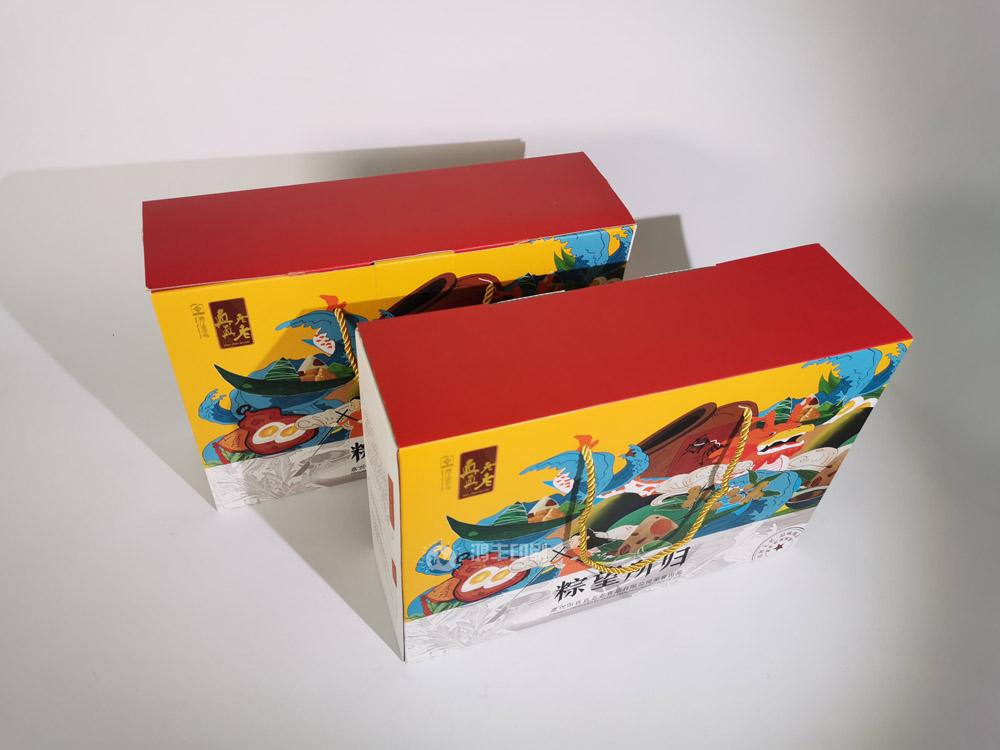 粽子包装礼盒 端午粽子包装盒03.jpg