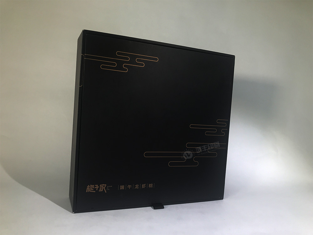 旋子家粽子包裝盒 端午粽子禮盒.jpg