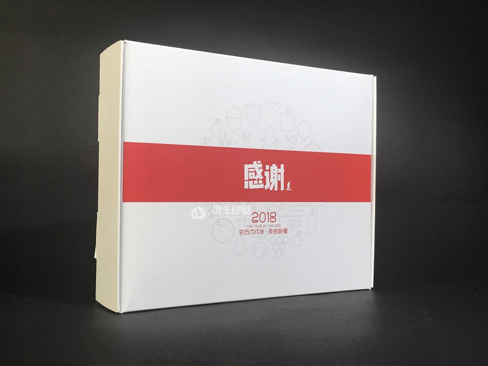 年貨卡盒大禮包02.jpg