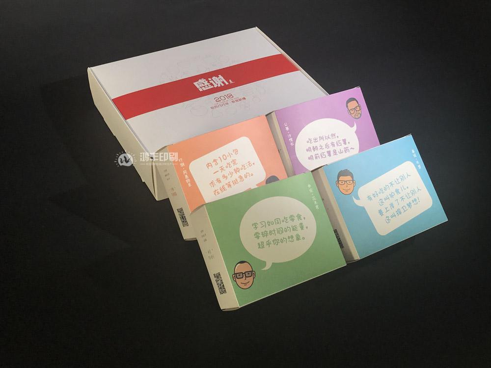 年貨卡盒大禮包05.jpg