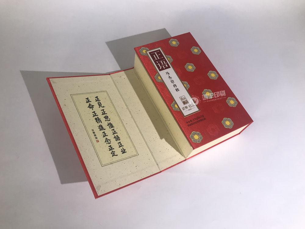 武夷红茶包装盒 精装茶叶包装03.jpg