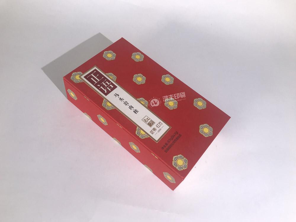 武夷红茶包装盒 精装茶叶包装02.jpg