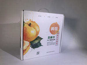 黄桃包装盒 水果包装礼盒