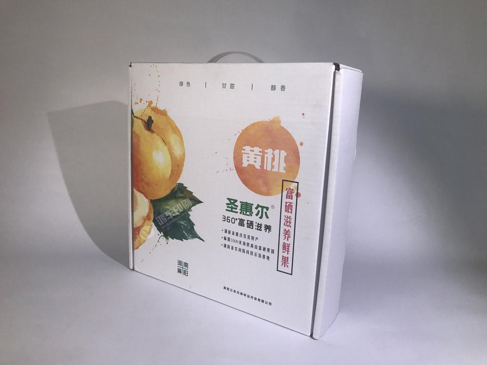黃桃包裝盒 水果包裝禮盒02.jpg