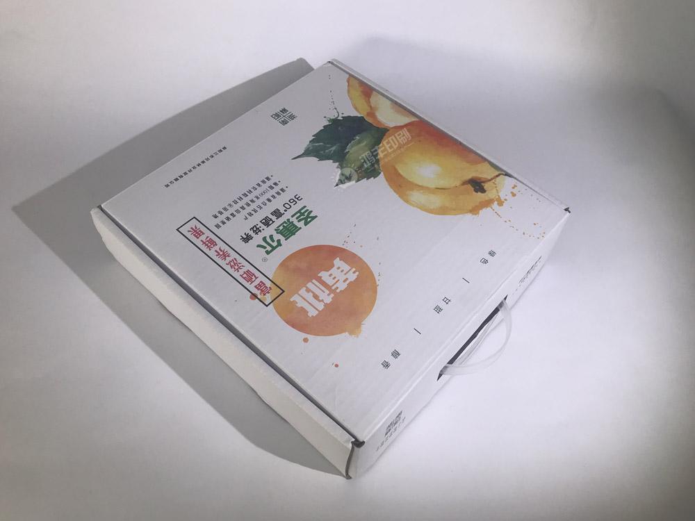 黃桃包裝盒 水果包裝禮盒03.jpg
