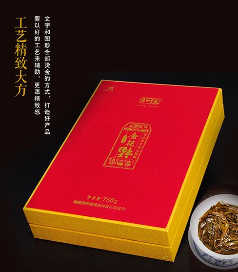 皮盒設計描述03.jpg