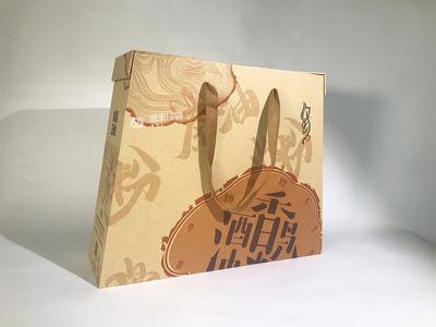 食品包装盒 瓦楞食品礼盒
