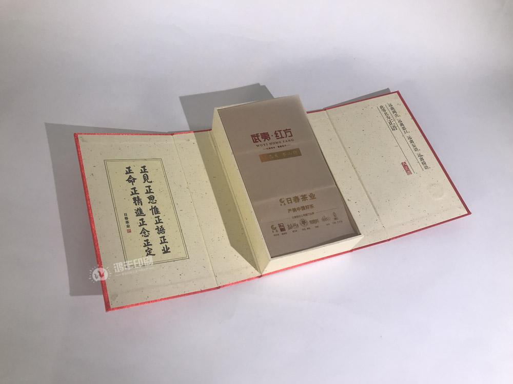 武夷红茶包装盒 精装茶叶包装05.jpg
