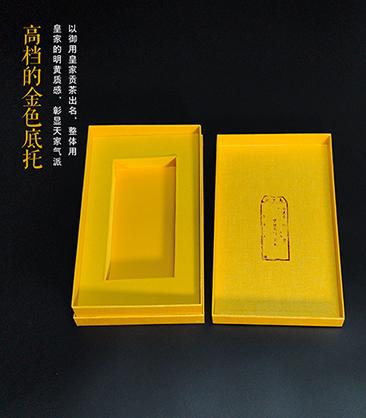 皮盒設計描述04.jpg