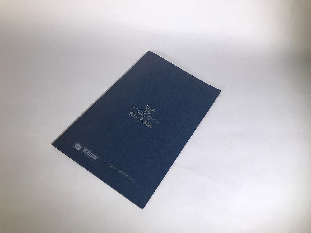 恒伟西雅韵折页01.jpg