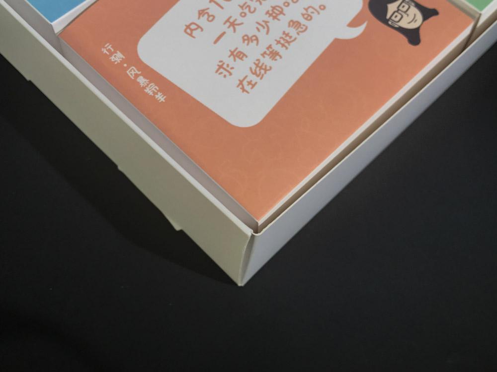 年貨卡盒大禮包06.jpg
