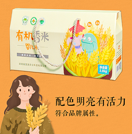 香米產品圖4-04.jpg