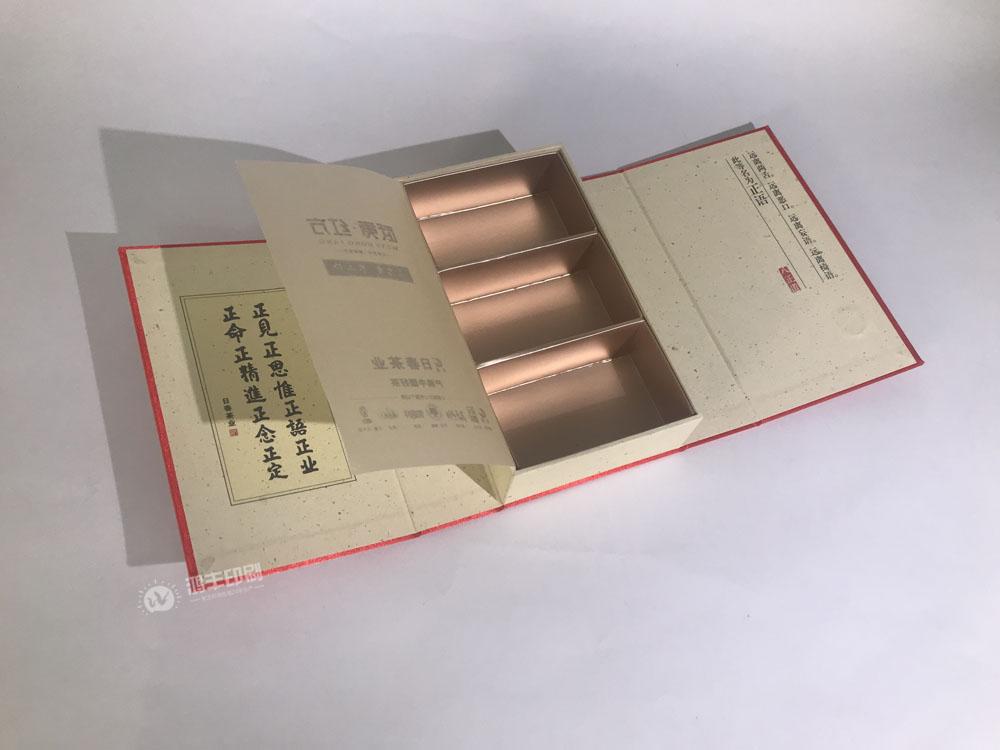 武夷红茶包装盒 精装茶叶包装06.jpg