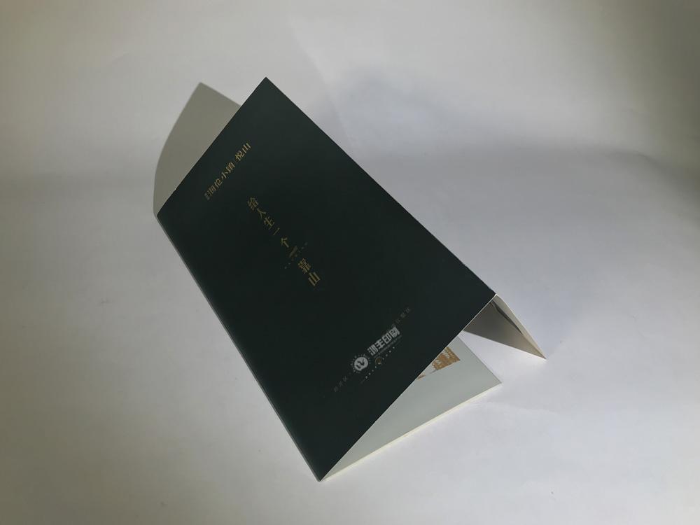 海倫小鎮—折頁03.jpg