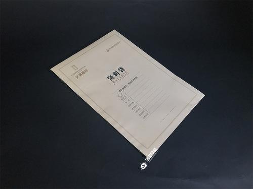 天鸿嘉园—档案袋