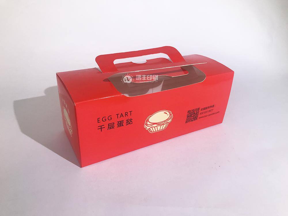 稻盛田蛋撻包裝盒 食品卡紙包裝03.jpg