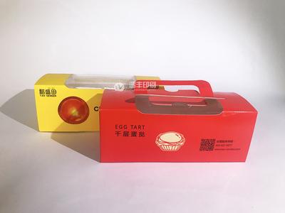稻盛田蛋挞包装盒 食品卡纸包装