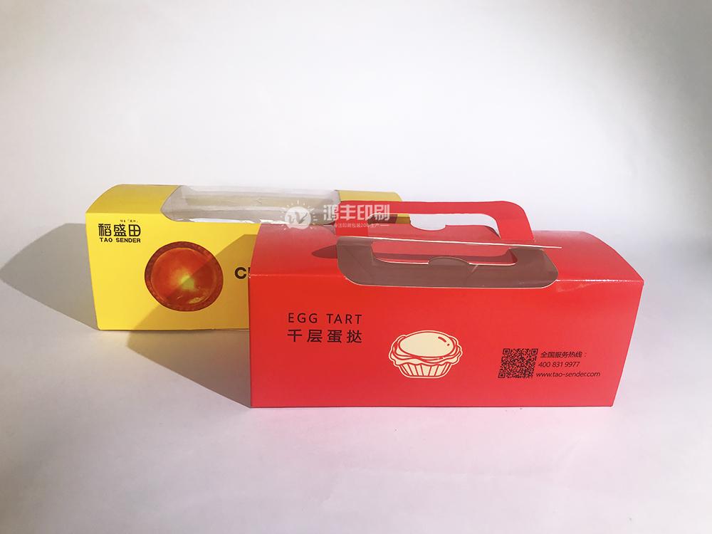 稻盛田蛋撻包裝盒 食品卡紙包裝.jpg