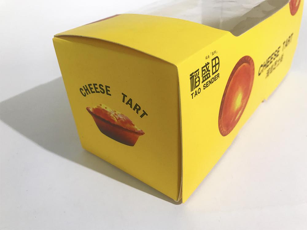 稻盛田蛋撻包裝盒 食品卡紙包裝02.jpg