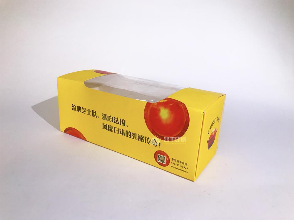 稻盛田蛋撻包裝盒 食品卡紙包裝01.jpg