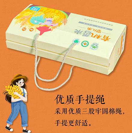 有機香米產品圖_畫板 1.jpg